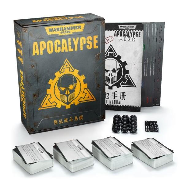 Warhammer 40K - Apocalypse - Mass Battle System