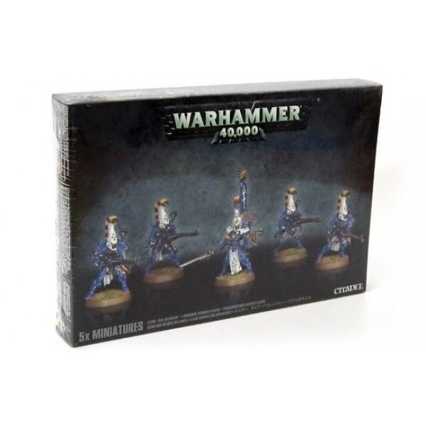 Warhammer 40k - Craftworlds - Dire Avengers
