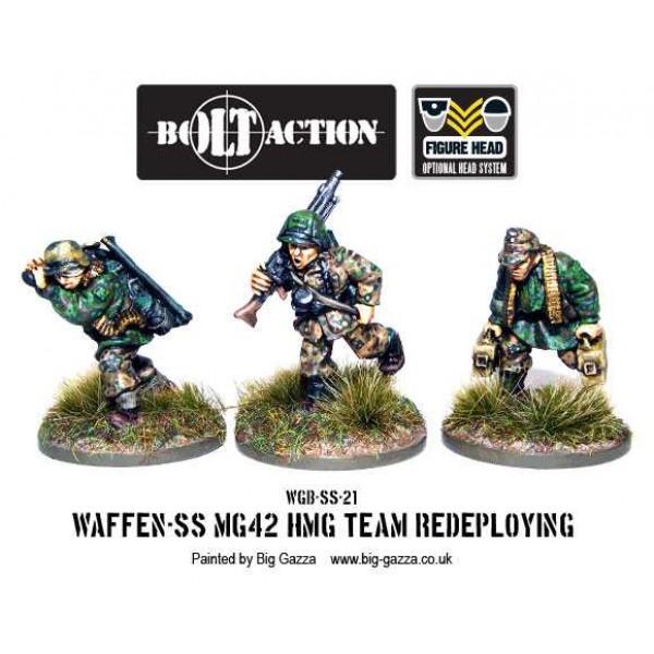 Bolt Action - Germany - Waffen SS MG42 HMG Team