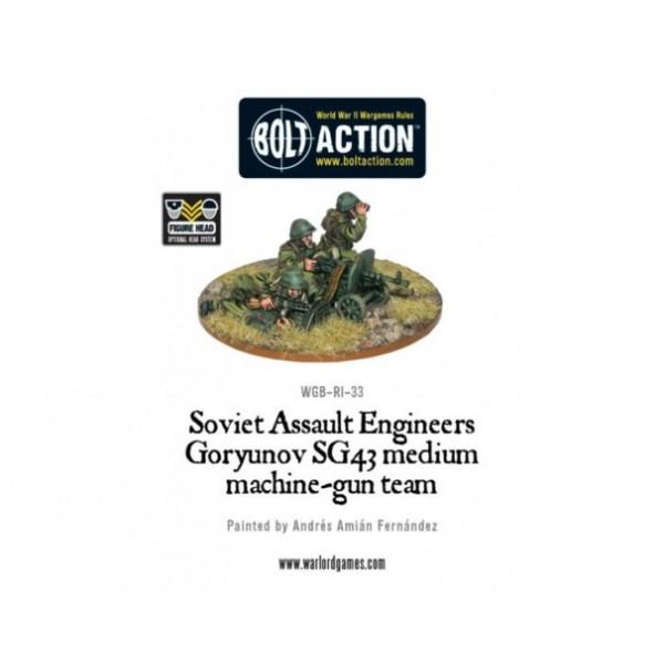 Bolt Action - Soviet - Assault Engineers Goryunov SG43 HMG Team
