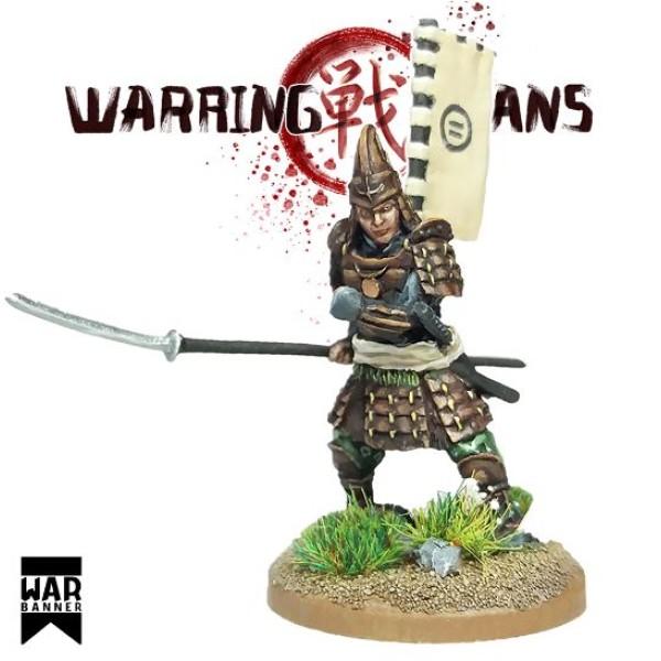 WarBanner - Samurai with Naginata (halberd)